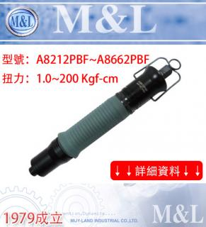 M&L Taiwan Mijyland - Push start type air screwdriver-Gecko-style hard case handle and anti-slip characteristic
